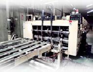 JHF Flexo Printer Slotter