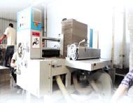 Slotter & Slitter Machine